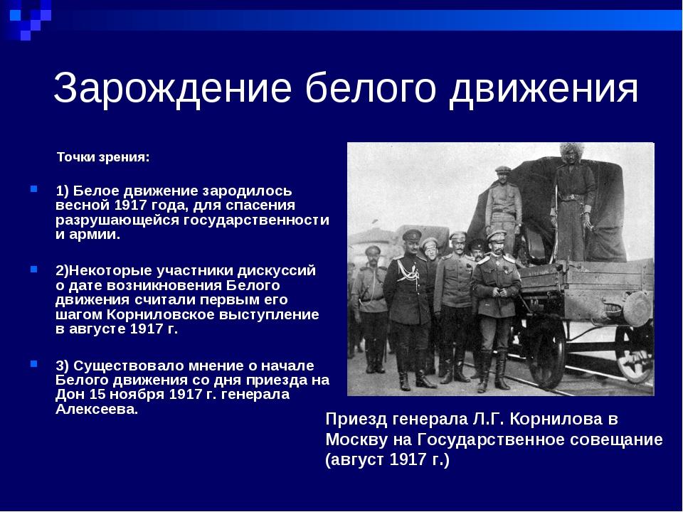 Разгон большевиками учредительного собрания в январе года как уничтожение демократии в россии.