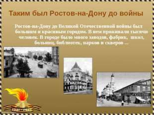 Таким был Ростов-на-Дону до войны Ростов-на-Дону до Великой Отечественной вой