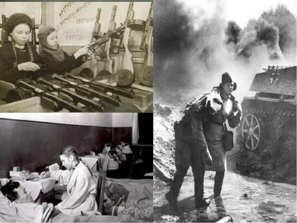 Одни били врага на фронтах, другие работали на заводах и фабриках, растили хл...