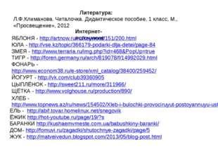 ЕЛЬ - http://abif.tovar.homelinux.net/snegovik ЁЖИК http://hot-youtube.ru/pa