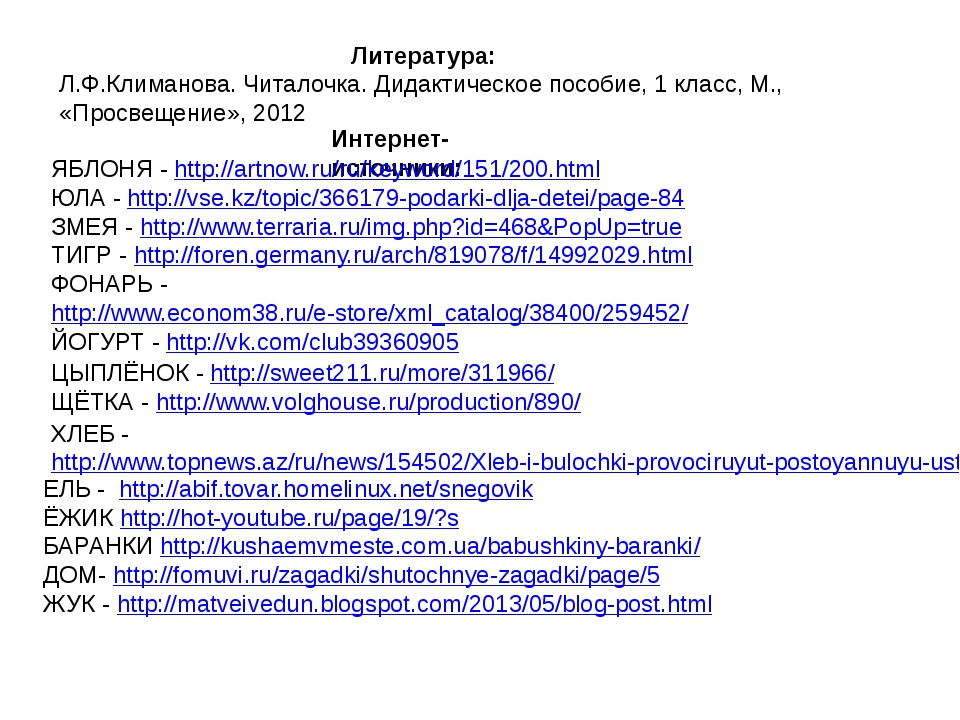 ЕЛЬ - http://abif.tovar.homelinux.net/snegovik ЁЖИК http://hot-youtube.ru/pa...