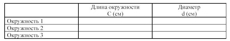 hello_html_m6b74b32c.png