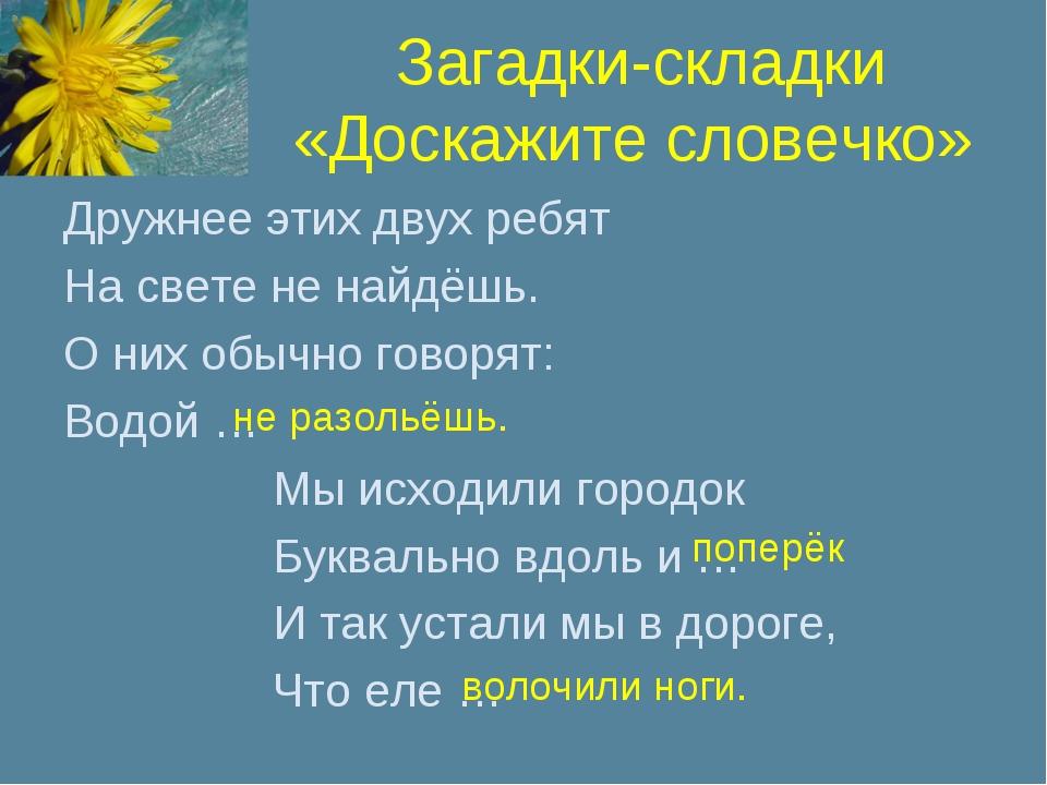 белье жолидон румыния кристаллы сваровски