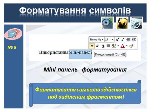 hello_html_4c13e57b.png