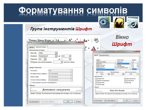 hello_html_m318c7d0c.png