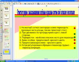 hello_html_1d8ea45e.png