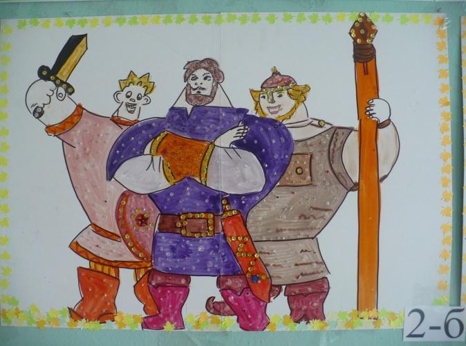 Картинки по теме богатыри