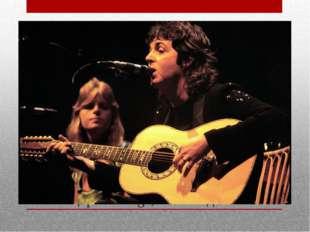 Пол и Линда Маккартни на концерте Wings, 1976 год