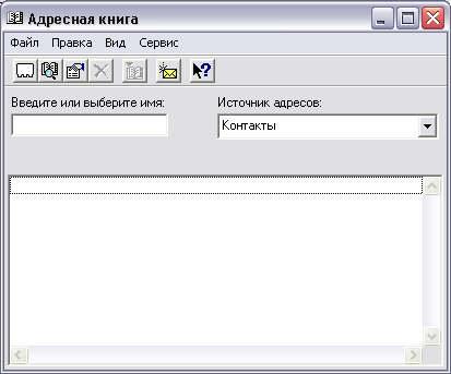hello_html_723add0c.jpg