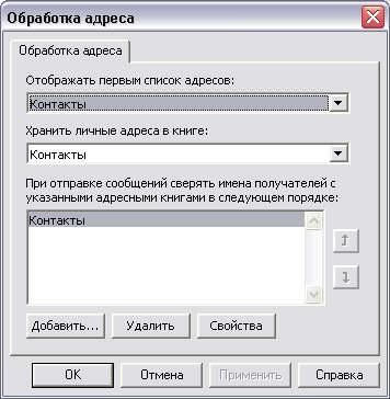 hello_html_fe274c7.jpg