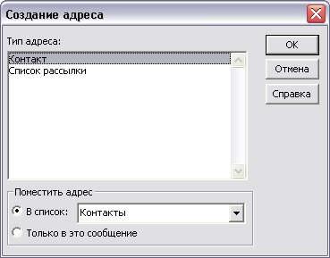 hello_html_m28d1efdd.jpg