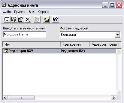 hello_html_m5a119871.jpg