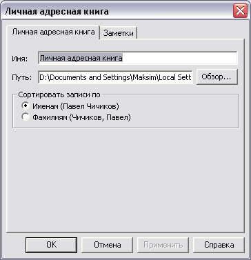 hello_html_m68bc5ff.jpg