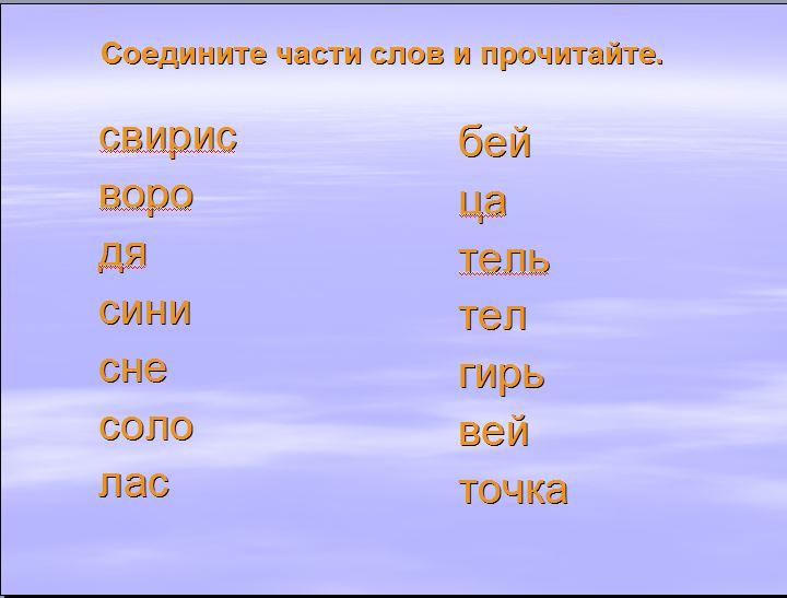 hello_html_614de94c.jpg