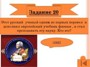 Литература: 1.А.И.Сёмке Занимательные материалы к урокам 2.М.М.Балашов Задач