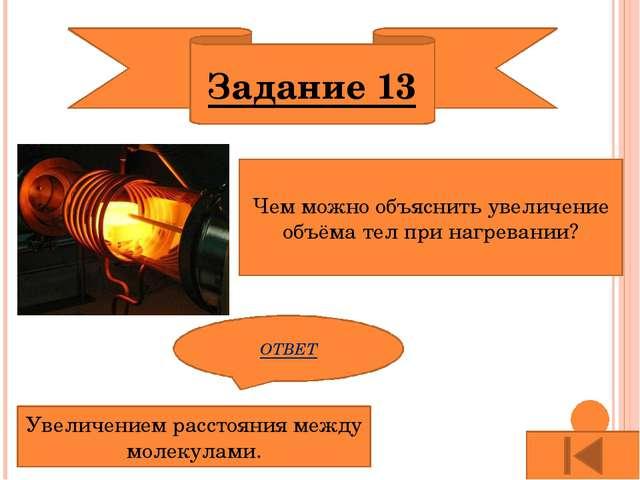 Задание 20 ОТВЕТ Этот русский ученый одним из первых перевел и дополнил европ...