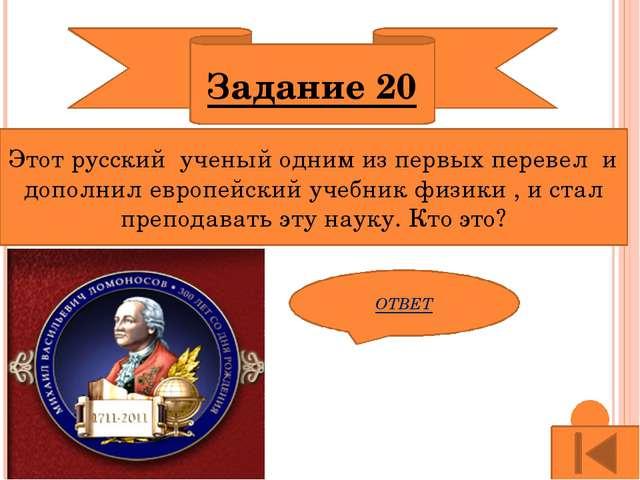 Литература: 1.А.И.Сёмке Занимательные материалы к урокам 2.М.М.Балашов Задач...