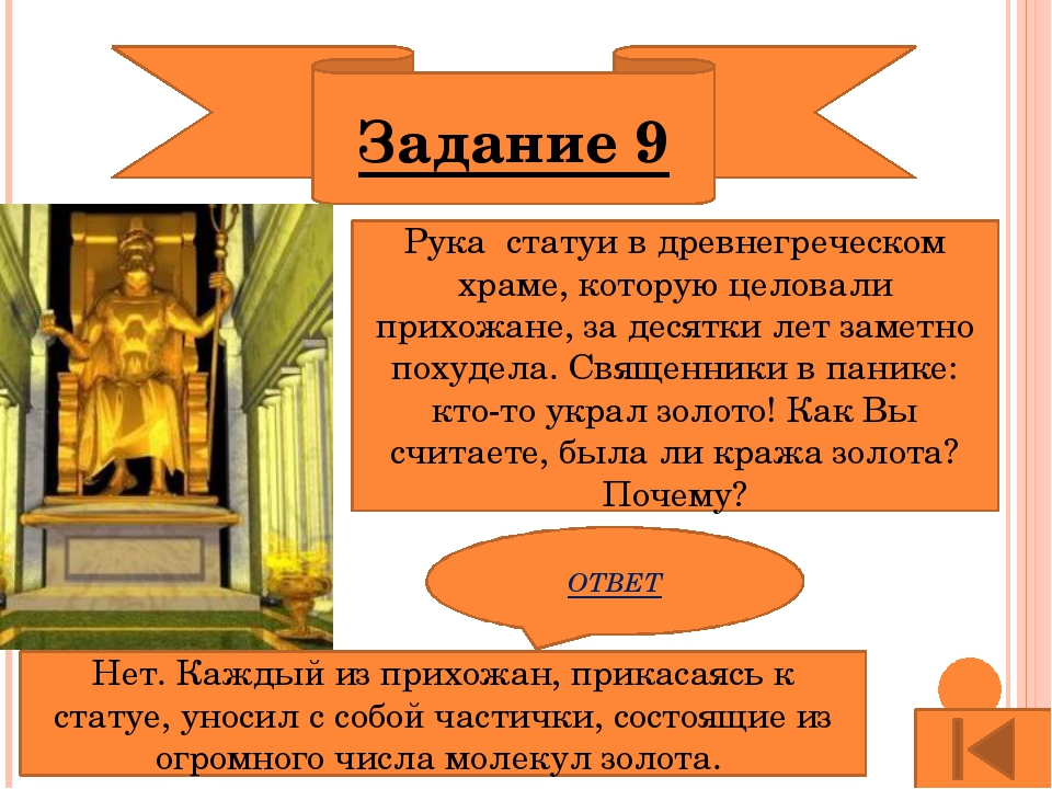 Задание 8 Выберите из списка физические тела: карандаш, стол, резина, медь, ч...