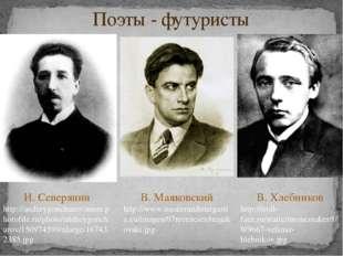 Поэты - футуристы И. Северянин http://andreygoncharov.users.photofile.ru/phot