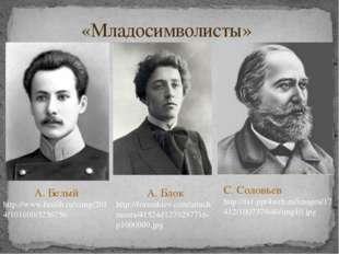 «Младосимволисты» А. Белый http://www.funlib.ru/cimg/2014/101600/3256756 А. Б