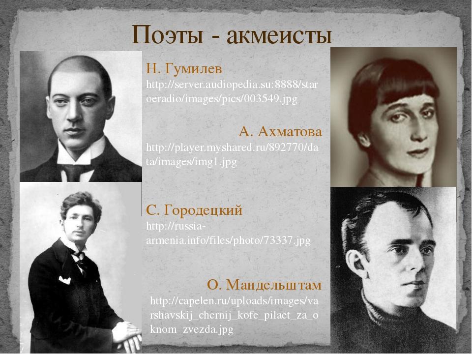 muzikalnie-narezki-kamshotov