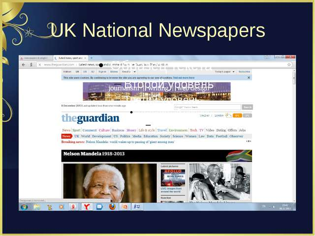 UK National Newspapers
