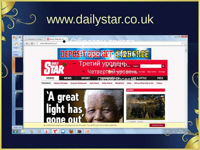 www.dailystar.co.uk