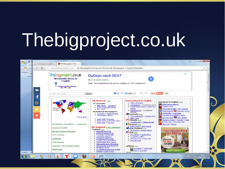 Thebigproject.co.uk