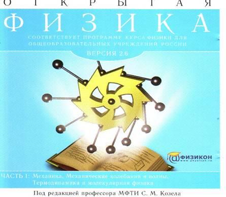 http://licey5p.narod.ru/main_win/life/arhiv/news2009/met_fiz1.files/image012.jpg