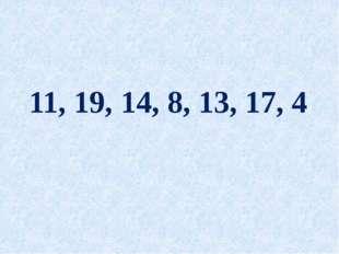 11, 19, 14, 8, 13, 17, 4