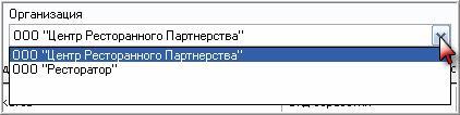 C:\Program Files\Chef Expert\Help\image050.jpg