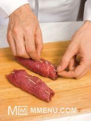 Приготовление блюда по рецепту - Говядина, фаршированная грибами иорехами. Шаг 4
