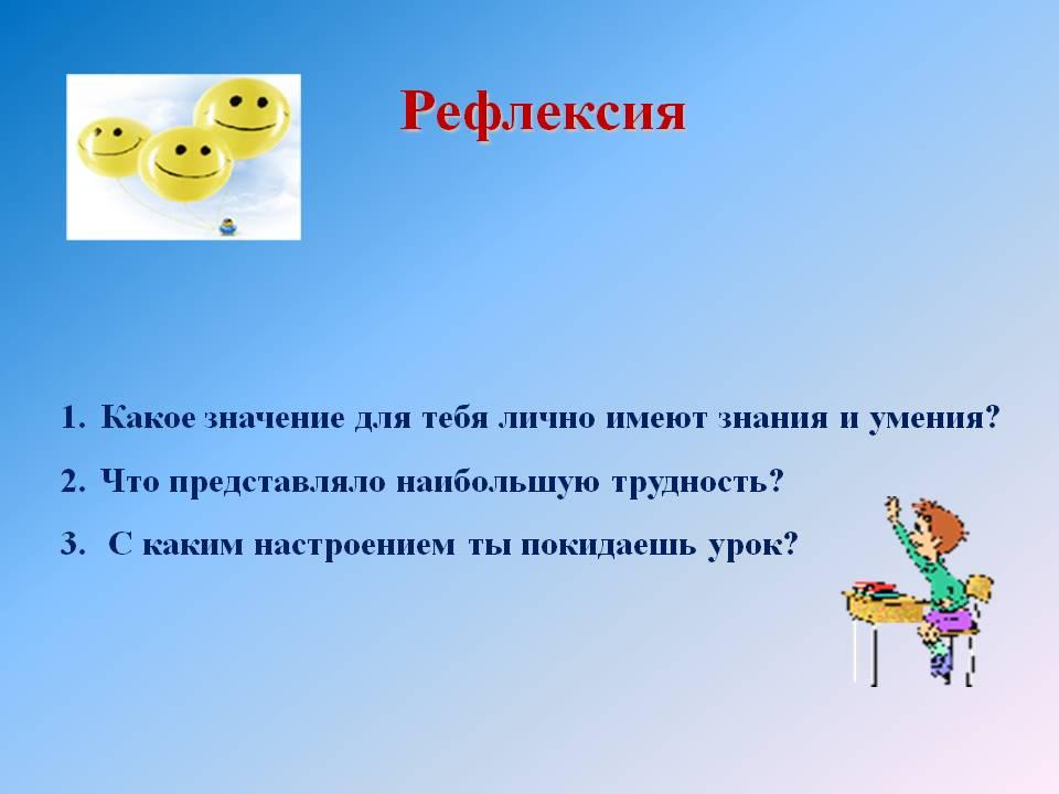 hello_html_19fc6b7a.jpg