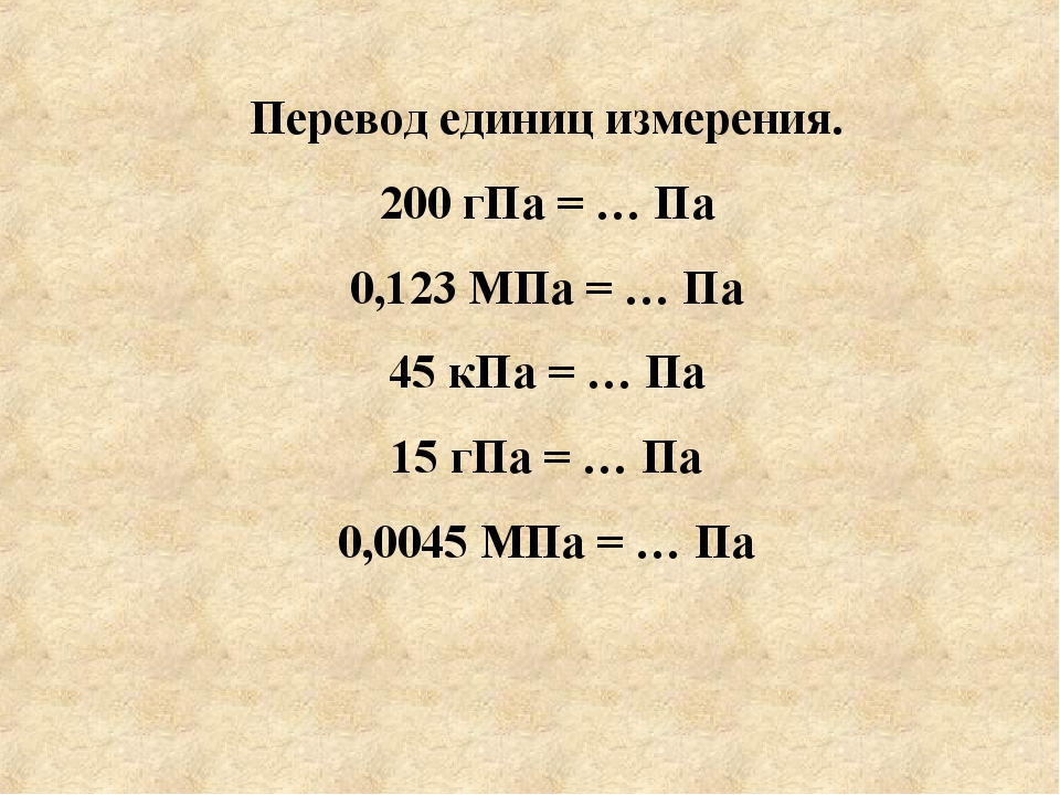 hello_html_m6c453330.jpg