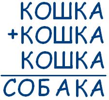 http://komarovana.ucoz.ru/graffiti/rebuskoshka.png
