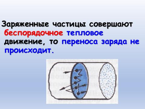 hello_html_53019eae.png