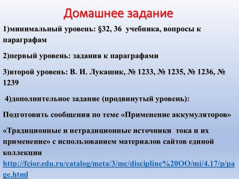 hello_html_m4775ea6a.png
