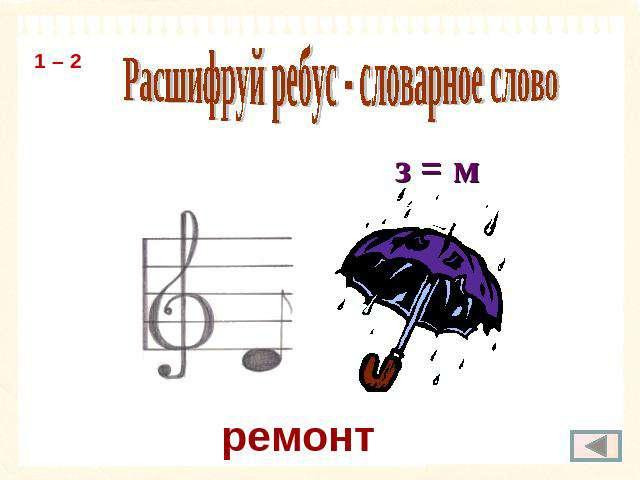 C:\Users\Алексей\Downloads\img14.jpg