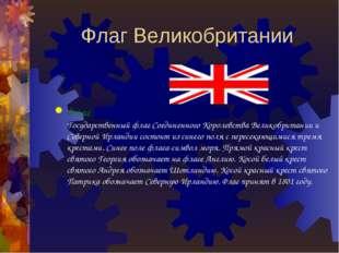 Флаг Великобритании Флаг Государственный флаг Соединенного Королевства Велико