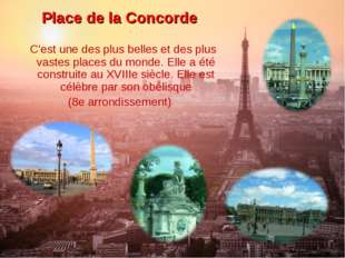 Place de la Concorde C'est une des plus belles et des plus vastes places du m