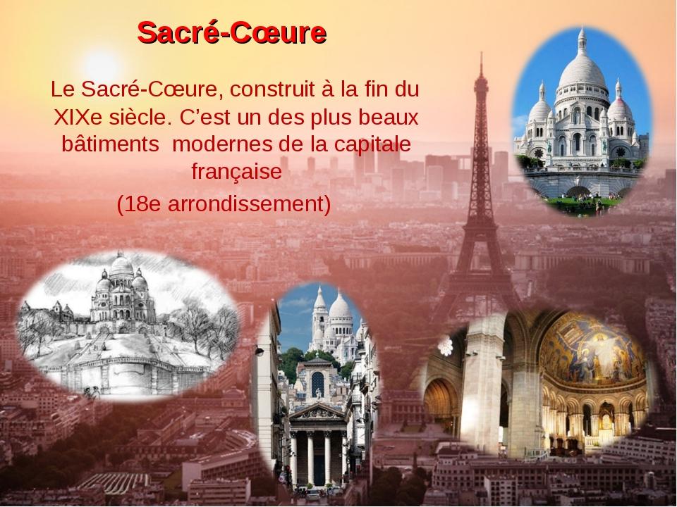 Sacré-Cœure Le Sacré-Cœure, construit à la fin du XIXe siècle. C'est un des p...