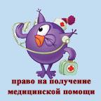 hello_html_6c9f3753.jpg