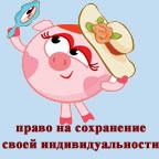 hello_html_m2087dc38.jpg