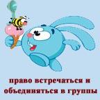 hello_html_m6f14aa04.jpg
