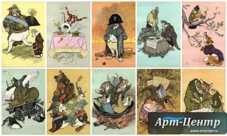 Иллюстрации Е. Рачева для басням И. Крылова