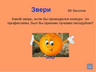 http://www.carpfor.ru/image/vidcarp_5.jpg - зеркальный карп http://sp.life12