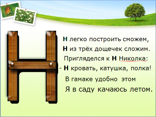 hello_html_5a85c7eb.png
