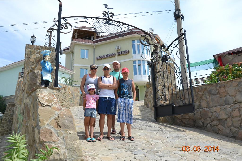 D:\фото\фото Шевченко семья.jpg