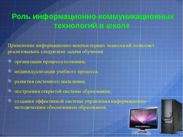 Спасибо за внимание В презентации также использованы слайды учителя начальных...