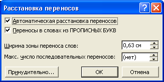 hello_html_m10889b39.png